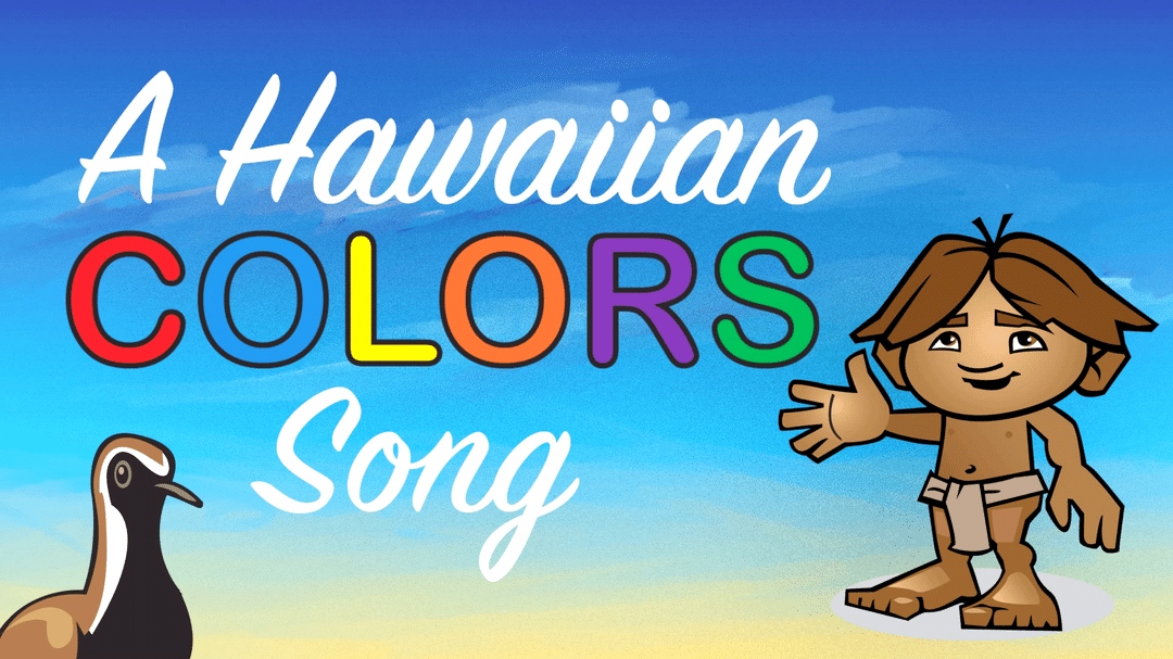 HAWAIIAN COLORS