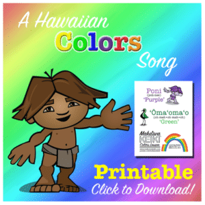 Hawaiian Language Learning with Makaʻiwa Keiki - FREE PRINTABLE LEARNING GUIDES